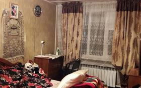Магазин площадью 100 м², улица Т. Абуова 24а за 8 млн 〒 в