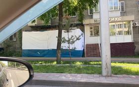 Магазин площадью 40 м², Байтурсынова 169 — Тимирязова за 380 000 〒 в Талгаре