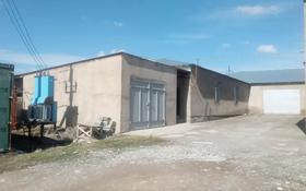Склад продовольственный 16.8 соток, Каратобе 94 за 83 млн 〒 в Шымкенте, Енбекшинский р-н