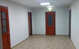 Офис площадью 41 м², Сатпаева 11 — Сатпаева Торайгырова за 11.5 млн 〒 в Павлодаре
