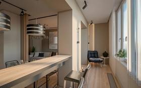 4-комнатная квартира, 125.86 м², 3/9 этаж, Алихана Бокейханова за 45.9 млн 〒 в Нур-Султане (Астана), Есиль р-н