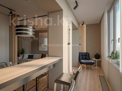 4-комнатная квартира, 125.86 м², 5/9 этаж, Алихана Бокейханова за 45.9 млн 〒 в Нур-Султане (Астана), Есиль р-н