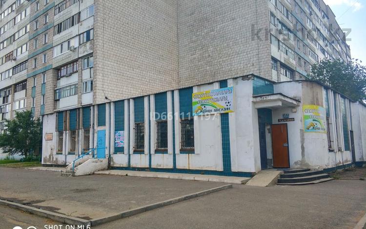 Магазин площадью 420 м², улица Камзина 364/1 за 3 000 〒 в Павлодаре