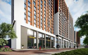 3-комнатная квартира, 84.33 м², Кабанбай батыра 51 за ~ 21.5 млн 〒 в Нур-Султане (Астана)