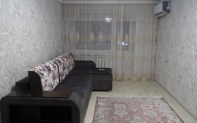 2-комнатная квартира, 42 м², 3/5 этаж помесячно, Сагдиева 29 за 100 000 〒 в Кокшетау