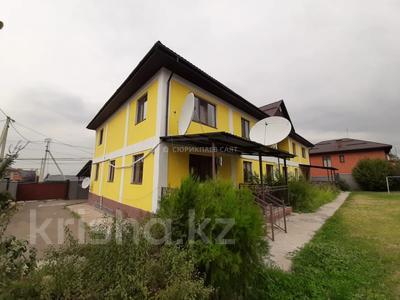 14-комнатный дом, 586 м², 13 сот., мкр Курамыс 163 за 119 млн 〒 в Алматы, Наурызбайский р-н — фото 2