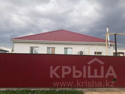 5-комнатный дом, 129 м², 10 сот., Рембаза за 19.5 млн 〒 в Атырау