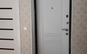 3-комнатная квартира, 72 м², 1/3 этаж, 4-й микрорайон, 4-й микрорайон 15 за 25 млн 〒 в Шымкенте, Абайский р-н