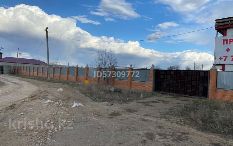 Промбаза 78 соток, Трасса Уральск-Желаево за 160 млн 〒