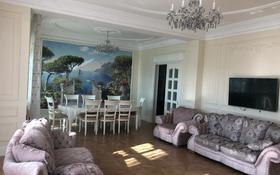 3-комнатная квартира, 160 м², 4/6 этаж, Шарля де Голля 7 за 185 млн 〒 в Нур-Султане (Астана), Алматы р-н