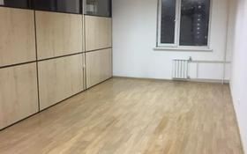 Офис площадью 25.6 м², Амангельды Иманова 19 — Шокана Валиханова за 4 500 〒 в Нур-Султане (Астана), р-н Байконур