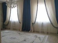 4-комнатный дом, 128.8 м², 6 сот.