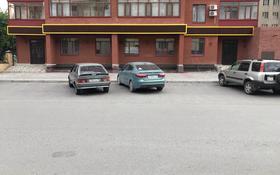 Помещение площадью 260 м², Уранхаева 30 — Ибраева за 4 000 〒 в Семее