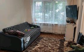 1-комнатная квартира, 32 м², 1/4 этаж, мкр Таугуль-1 6/2 — Сулейменова за 11.5 млн 〒 в Алматы, Ауэзовский р-н