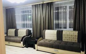 2-комнатная квартира, 65.53 м², 1/6 этаж посуточно, Микрорайон Юбилейный 39 за 15 000 〒 в Костанае