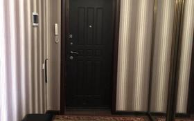 3-комнатная квартира, 87 м², 9/10 этаж, Кабанбай батыра 40 за 32 млн 〒 в Нур-Султане (Астана), Есиль р-н