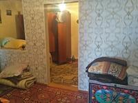 5-комнатный дом, 70 м², 5 сот.