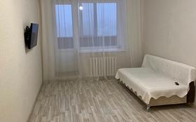 1-комнатная квартира, 37 м², 4/10 этаж, Сарыарка 48/2 — Богенбая за 14.5 млн 〒 в Нур-Султане (Астана), Сарыарка р-н