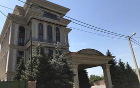 Здание, площадью 2700 м², Толе би — Бегалина за 1.7 млрд 〒 в Алматы, Медеуский р-н