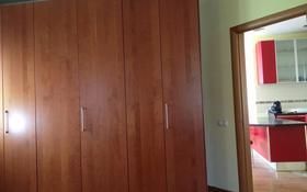 4-комнатная квартира, 200 м², 10/15 этаж помесячно, Керемет 3 за 500 000 〒 в Алматы, Бостандыкский р-н