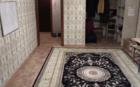 1-комнатная квартира, 43 м², 7/9 этаж, Кустанайская 79 за 10.5 млн 〒 в Семее