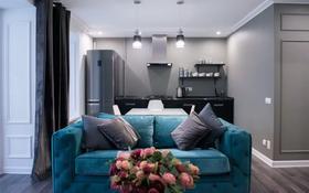 1-комнатная квартира, 40 м², 3/9 этаж посуточно, Курмангазы 154 за 17 000 〒 в Уральске