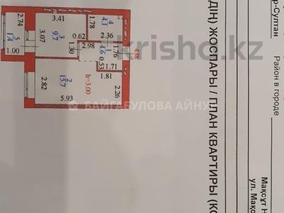 1-комнатная квартира, 35.5 м², 10/12 этаж, Нарикбаева 22 за 13.6 млн 〒 в Нур-Султане (Астана), Есиль р-н — фото 2
