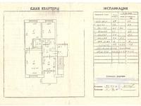 3-комнатная квартира, 56 м², 1/4 этаж, Карасай Батыра 36 за 13.5 млн 〒 в Талгаре