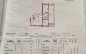 5-комнатная квартира, 96.8 м², 4/10 этаж, Камзина 364 за 25 млн 〒 в Павлодаре