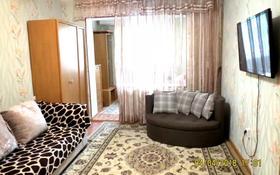 2-комнатная квартира, 48 м², 3/5 этаж посуточно, Пазылбекова 7 за 9 000 〒 в Шымкенте