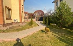 4-комнатный дом помесячно, 250 м², 10 сот., Затаевича 64 за 1 млн 〒 в Алматы, Медеуский р-н