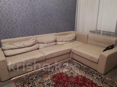 3-комнатная квартира, 80 м², 3/6 этаж, Сагадата Нурмагамбетова за 40.8 млн 〒 в Алматы, Медеуский р-н — фото 6