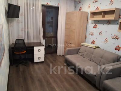 3-комнатная квартира, 80 м², 3/6 этаж, Сагадата Нурмагамбетова за 40.8 млн 〒 в Алматы, Медеуский р-н — фото 7