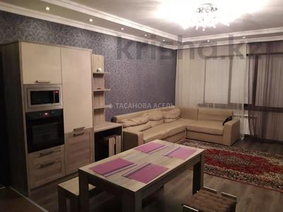 3-комнатная квартира, 80 м², 3/6 этаж, Сагадата Нурмагамбетова за 40.8 млн 〒 в Алматы, Медеуский р-н — фото 9