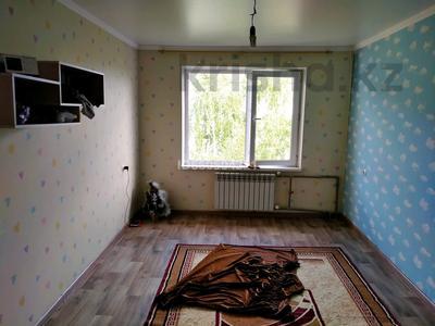 3-комнатная квартира, 70 м², 5/5 этаж помесячно, мкр Айнабулак-2 42 за 110 000 〒 в Алматы, Жетысуский р-н — фото 6
