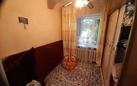 5-комнатный дом, 104.8 м², 8 сот., Казыбековых 57 за 16 млн 〒 в Жезказгане