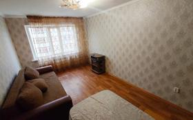 2-комнатная квартира, 35 м², 4/4 этаж, Байтурсынова 11Б за 9.3 млн 〒 в Алматы, Алмалинский р-н