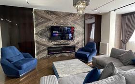 5-комнатная квартира, 250 м², 17/22 этаж, Байтурсынова 3 за 260 млн 〒 в Нур-Султане (Астане), Алматы р-н