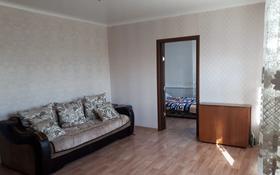 4-комнатный дом, 100 м², 6 сот., 1-й проезд Перминовых за 15.5 млн 〒 в Петропавловске