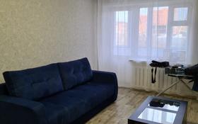 1-комнатная квартира, 37 м², 2/5 этаж, Мкр Васильковский 1986 за 11.5 млн 〒 в Кокшетау