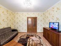 2-комнатная квартира, 65 м², 13/18 этаж посуточно