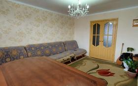 4-комнатная квартира, 80 м², 5/9 этаж, проспект Абая за 18.5 млн 〒 в Уральске