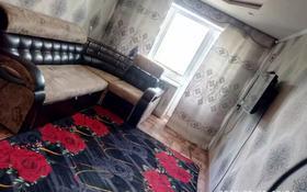 2-комнатная квартира, 45 м², 2/5 этаж посуточно, Сейфуллина 63 за 5 500 〒 в Жезказгане
