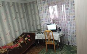 1-комнатная квартира, 30.2 м², 4/4 этаж, 72- квартал 20 за 8.5 млн 〒 в Семее
