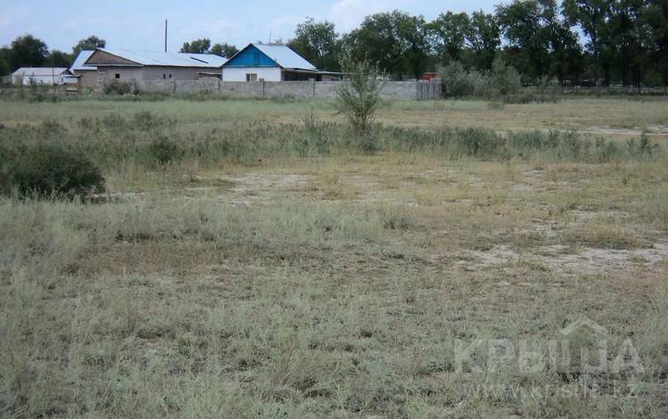 Участок 10 соток, Валиханова 18 за 810 000 〒 в Нура