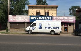 Магазин площадью 180 м², Татибекова 40 за 57 млн 〒 в Алматы, Медеуский р-н