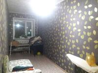 4-комнатная квартира, 86 м², 3/3 этаж