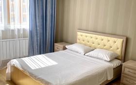 2-комнатная квартира, 50 м², 5/12 этаж посуточно, Мкр.Акбулак 95 — Момышулы за 10 000 〒 в Алматы, Алатауский р-н