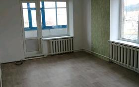 2-комнатная квартира, 53.2 м², 3/3 этаж, Фабричная улица 2Б за 7.2 млн 〒 в Щучинске