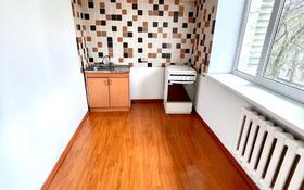2-комнатная квартира, 51 м², 4/4 этаж, Жамбыла — Исаева за 27.5 млн 〒 в Алматы, Алмалинский р-н